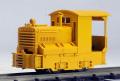 HOn 加藤 4t typeA yellow