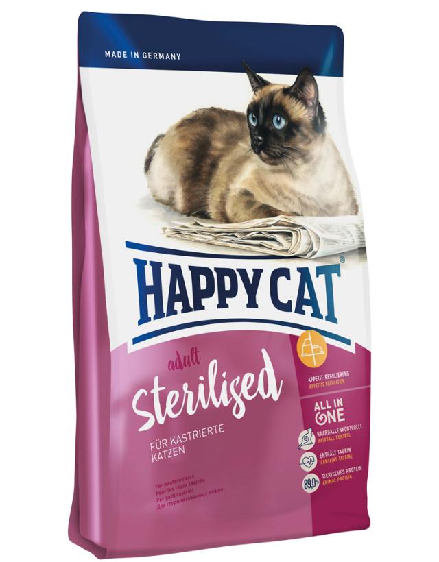 HAPPY CAT ステアライズド - 4kg
