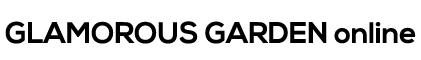 グラマラスガーデンオンラインSHOP