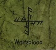 Wolfsblood: ALU