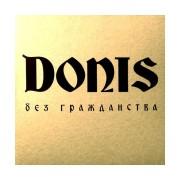 Donis: Без Гражданства(LP) 【予約受付中】