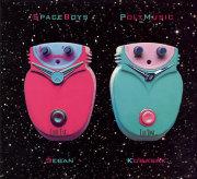 Spaceboys: Poly Music ��ͽ��������