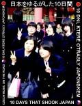 Uz Jsme Doma: 10 Dni Ktere Otrasly Japonskem (DVD)