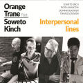 Orange Trane: Interpersonal Lines 【予約受付中】