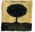 Makis Ablianitis: Bahar [Libra Music]