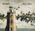Donis: Bar Bars 【予約受付中】