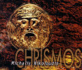 Michalis Nikoloudis: Chrismos [Libra Music]