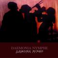 Daemonia Nymphe: Daemonia Nymphe/Eponymous