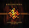 Kulgrinda: Ugnies Apeigos 【予約受付中】