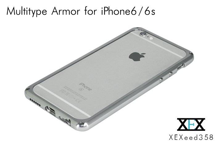 【iPhone6対応】Maltitype Armor for iPhone6/6s