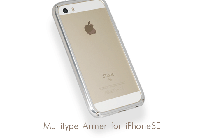 【iPhoneSE / 5s / 5対応】Maltitype Armer for iPhoneSE /5S /5