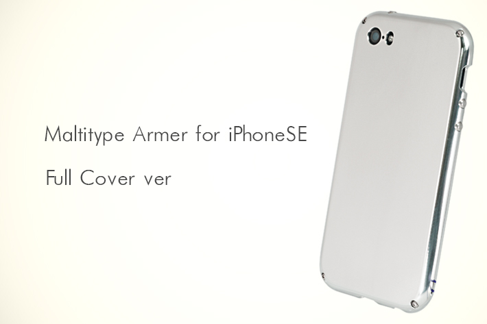 【iPhoneSE / 5s / 5対応】Maltitype Armer for iPhoneSE /5S /5 Full cover