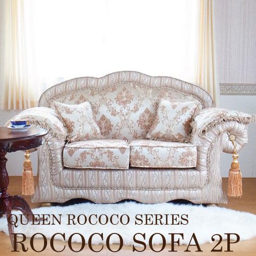 【家財便Eランク】Queen Rococo クラシックソファ 2P (GD)