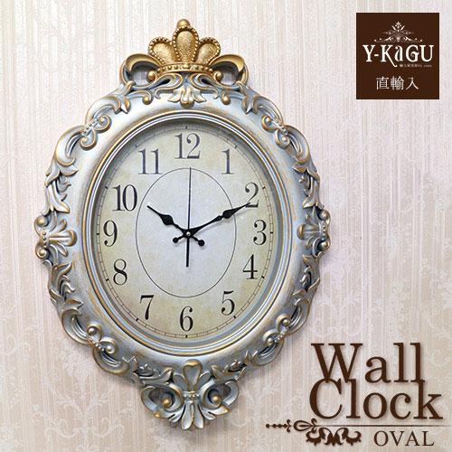 【Y-KAGU直輸入】ウォールクロック(壁時計) シルバー(オーバル)