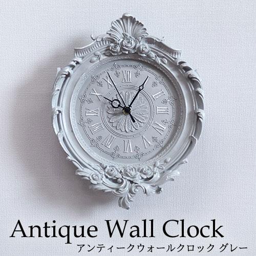 アンティークウォールクロック(壁時計) グレー