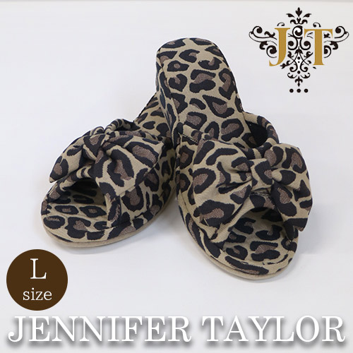 【ポイント5倍 5月】ジェニファーテイラー Jennifer Taylor ルームシューズ(スリッパ)L・Espresso