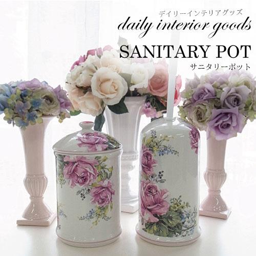 陶器でエレガント サニタリーポット(2ローズ)-デイリーインテリアグッズ-