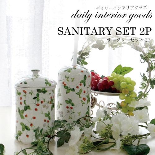 陶器でエレガント サニタリーセット2P(ストロベリー) -デイリーインテリアグッズ-