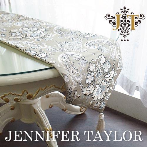 【ポイント5倍 5月】ジェニファーテイラー Jennifer Taylor テーブルランナー・Helena(1800)