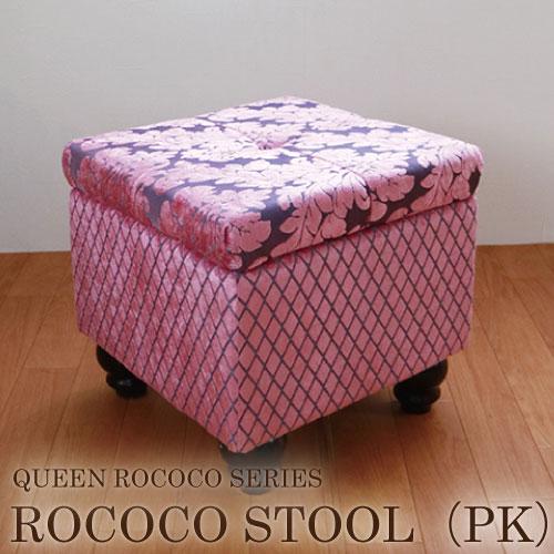 【ポイント5倍 4月】【送料無料】Queen Rococo クラシックスツール スクエア (PK)