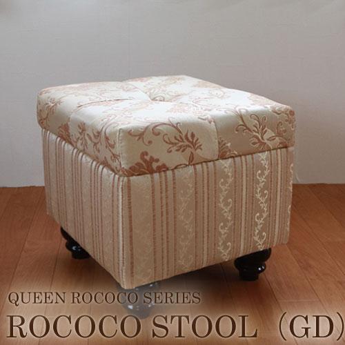 【送料無料】Queen Rococo クラシックスツール スクエア (GD)
