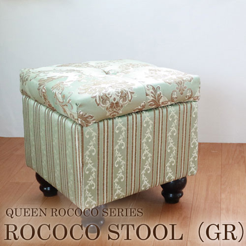 【送料無料】Queen Rococo クラシックスツール スクエア (GR)