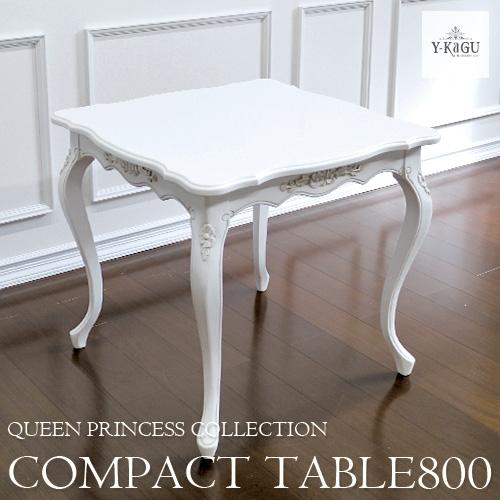 【送料無料】Y-KAGUオリジナル・マホガニー材使用:クィーンプリンセスコレクション コンパクトダイニングテーブル(WH)800