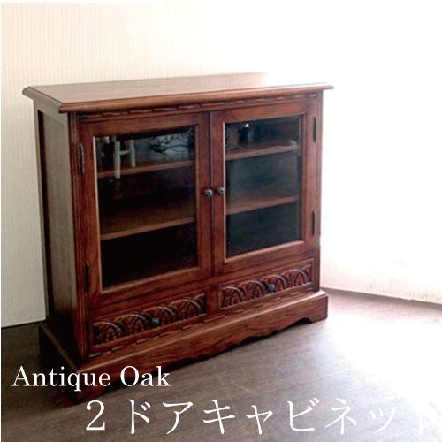 【家財便Bランク】 Antique Oak Collection キャビネット(2面ガラス)