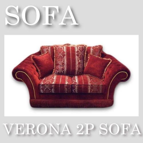 【家財便Fランク】工場直輸入 VERONA BORDEAUX SERIESE SOFA -ベローナボルドーソファ(2P)
