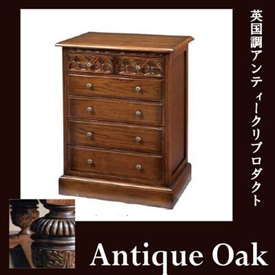 【送料無料】 Antique Oak Collection チェスト6引出