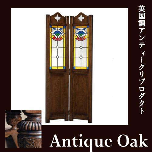 【送料無料】 Antique Oak Collection :スクリーン2枚折