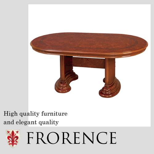 【家財便Fランク】 Saltarelli FLORENCE~ フローレンス~ダイニングテーブル