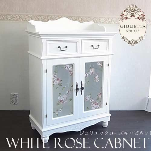 【ポイント2倍 5月】【送料無料】 大人気の白家具! ローズの柄がエレガント ホワイトローズシリーズ:ジュリエッタカトラリーキャビネット