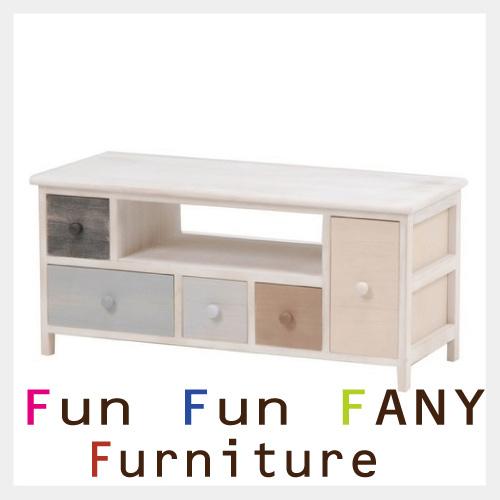 【送料無料】 FANY FURNITURE~ファニーファニチャー~ ベーシックテレビ台
