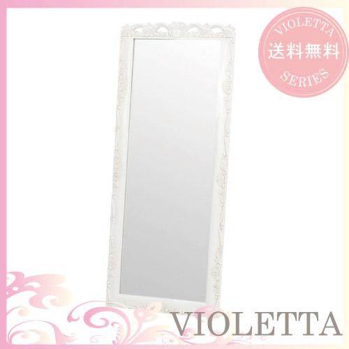 【ポイント2倍 5月】【送料無料】 VIOLETTA~ヴィオレッタ~スタンドミラー(ホワイト)