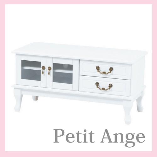 【ポイント2倍 5月】【送料無料】 Petit Ange~プティ・アンジュ~ テレビボード(TV台)