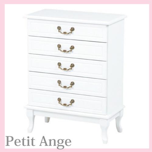 【送料無料】 Petit Ange~プティ・アンジュ~ 5段チェスト