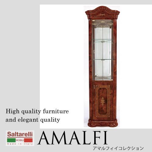 【家財便Dランク】Saltarelli AMALFI~アマルフィ~コーナーキャビネット