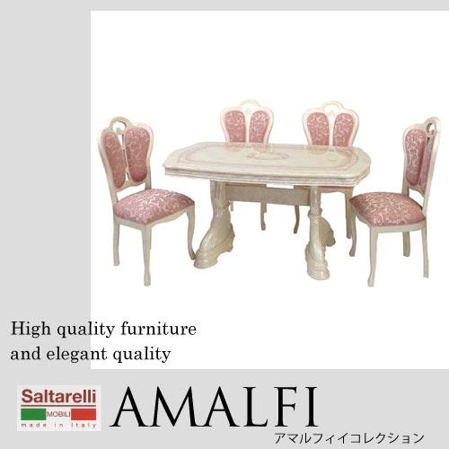 【ポイント2倍 5月】【家財便Eランク】Saltarelli AMALFI~アマルフィ~ダイニングテーブルセット(5P)(四人掛け・4人掛け・4人用)