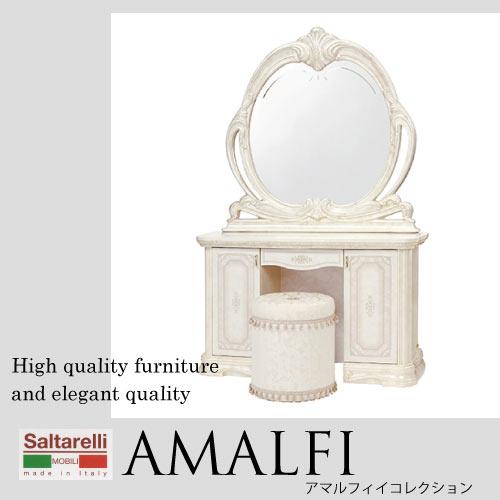 【ポイント2倍 5月】【家財便Eランク】Saltarelli AMALFI~アマルフィ~ドレッサー(スツールなし)