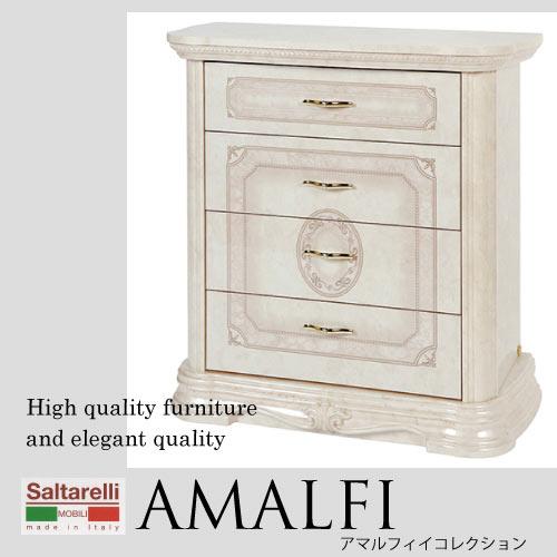 【ポイント2倍 5月】【送料無料】Saltarelli AMALFI~アマルフィ~4段チェスト