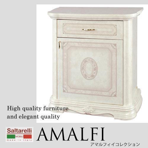 【ポイント2倍 5月】【送料無料】Saltarelli AMALFI~アマルフィ~コンソールキャビネット