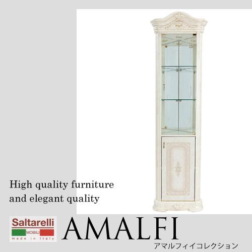 【ポイント2倍 5月】【家財便Dランク】Saltarelli AMALFI~アマルフィ~コーナーキャビネット