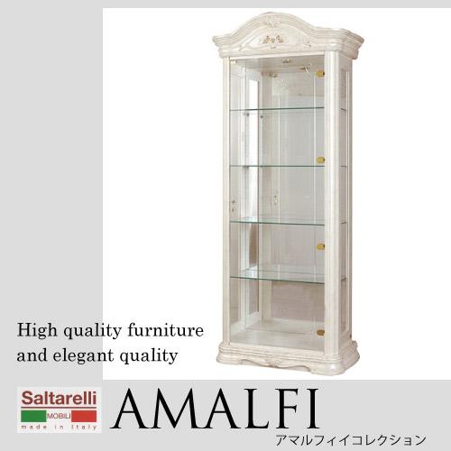 【ポイント2倍 5月】【家財便Eランク】Saltarelli AMALFI~アマルフィ~1ドアキャビネット