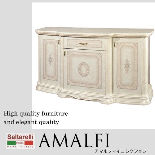 【ポイント2倍 5月】【家財便Dランク】Saltarelli AMALFI~アマルフィ~サイドボード
