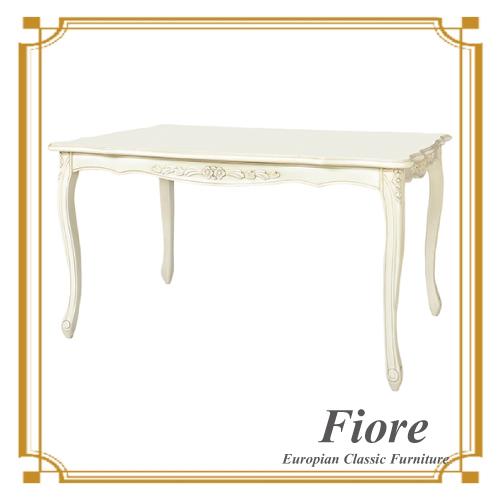 【送料無料】 ヨーロピアンクラシックスタイル Fiore~フィオーレ~ ダイニングテーブル175