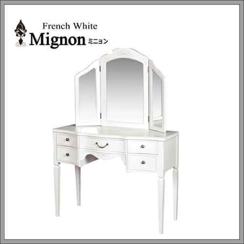 【ポイント2倍 5月】【家財便Dランク】 フレンチホワイト家具 Mignon~ミニョン~ドレッサー