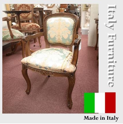 【送料無料】 イタリア製 写真館や出産祝いにおすすめ ベビーチェア