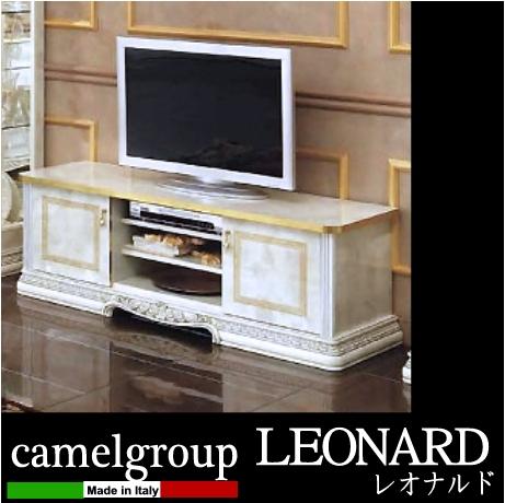 【家財便Bランク】 イタリア製 LEONARD レオナルドシリーズ テレビボード1470 (TV台)