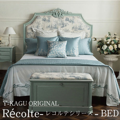 【3月末~5月入荷予定 予約販売承り中】【家財便Eランク】Y-KAGUオリジナル フレンチシャビースタイル:Recolte-レコルテシリーズ- ベッド(クィーンサイズ)(マットレスなし)